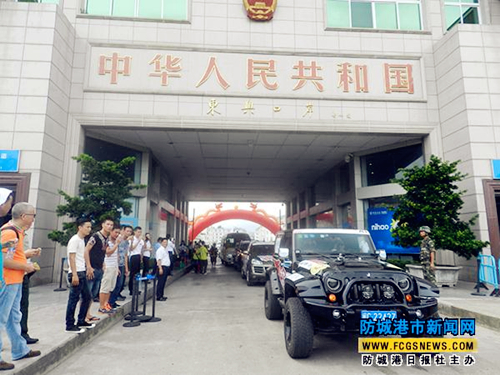 Fangchenggang China  city images : The motorcade of 2015 China ASEAN International Auto Rally sets out in ...