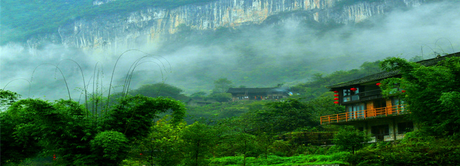 Nanjiang Valley, Guiyang, capital city of Guizhou province