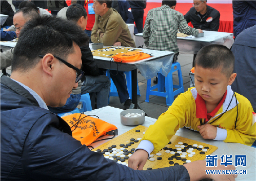 Guizhou Amateur Post Cup Go Competition hits the table