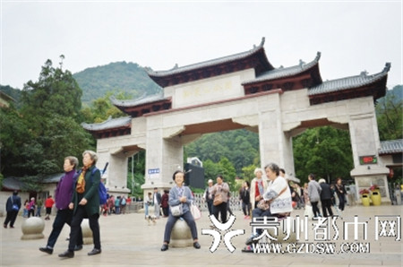 Relaxed living in Guiyang