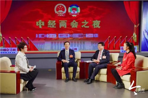 Big data facilitates poverty relief in Guizhou