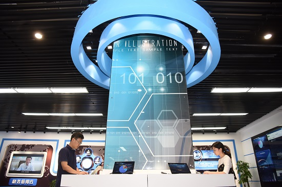 Guiyang to be hub for fast-growing big data industry