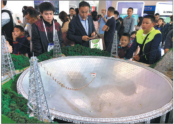 Big data expo puts Guizhou under world spotlight