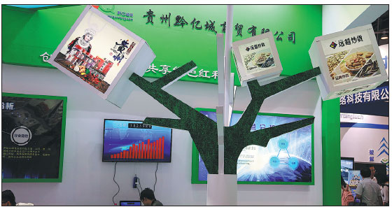 Guiyang deepens international cooperation for education, high-tech