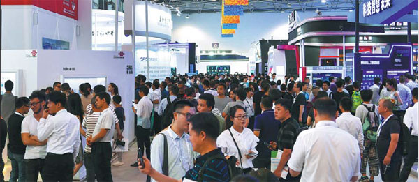 Outstanding research, advances headline big data expo in Guiyang