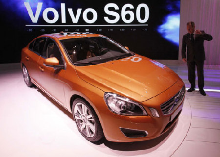 Volvo Exhibition Stand : Volvo opens china headquarters