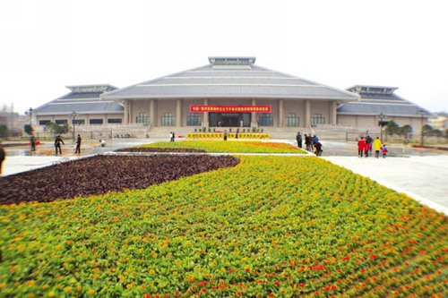 Suizhou China  city photos gallery : Suizhou Museum