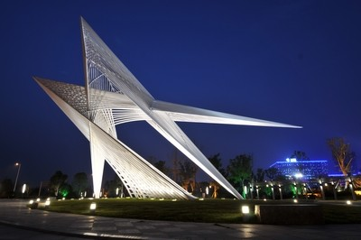 landmark sculpture