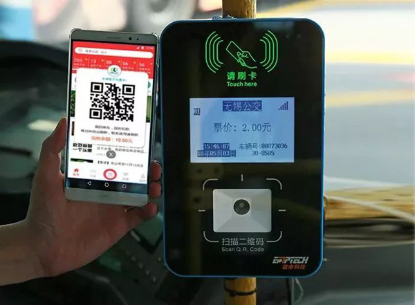 Mobile payment accepted on Wuxi buses