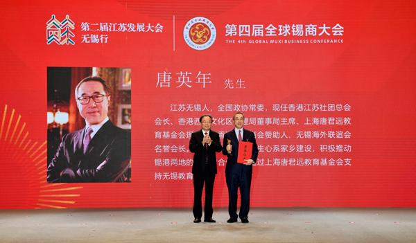Worldwide Wuxi entrepreneurs discuss city development