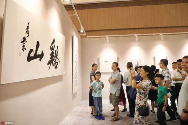 Yixing art master hosts first solo exhibition