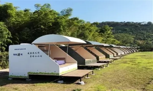 & Smart tent rolls out stylish camping