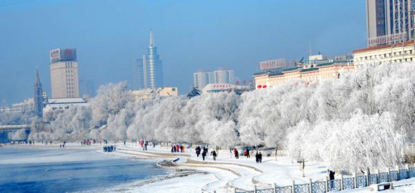 Jilin City Jilin China