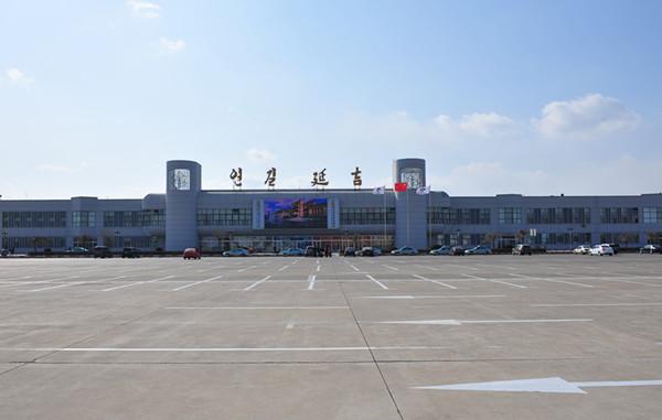 Yanji Chaoyangchuan International Airport - Jilin, China