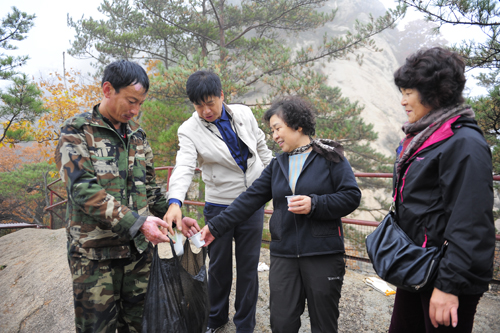 Cleaner on Tianhua Mountain[2]