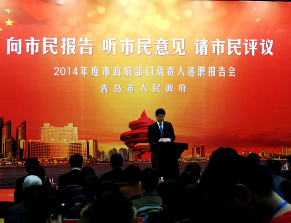 Clean energy development booms in Qingdao's heating networks