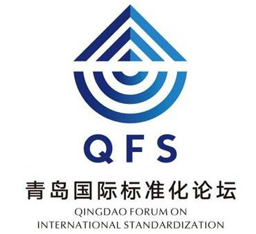 ingdao Forum on International Standardization