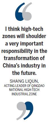 High-tech zones help build inno-nation