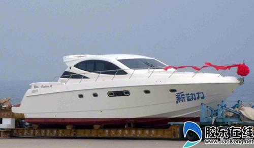 据传580万的私人游艇-私人游艇现身烟台渔人码头 据称价值580万元
