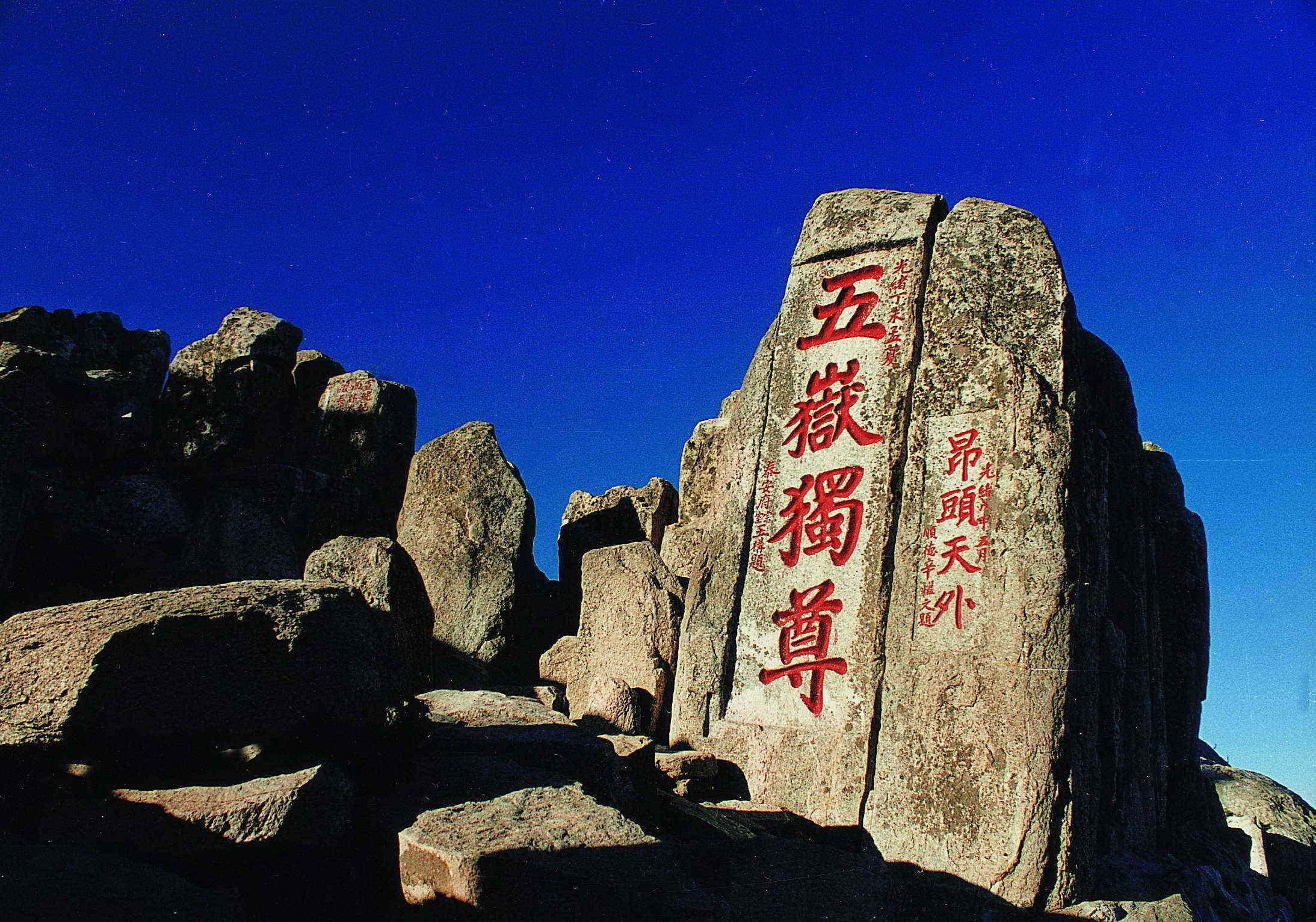 山东泰安风景照片