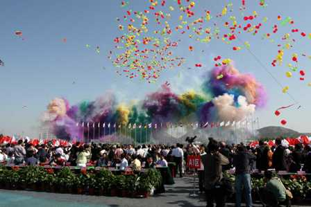 第七届国际园艺花卉博览会开幕式1(摄影 鞠川江)图片