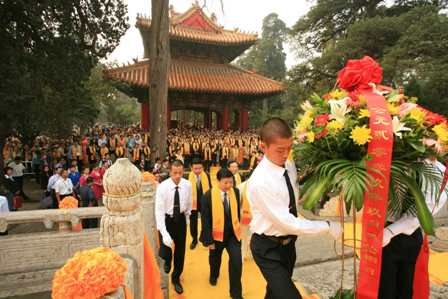 2009己丑年祭孔大典在曲阜孔庙举行