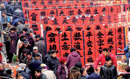Villagers buy spring festival couplets in the mar