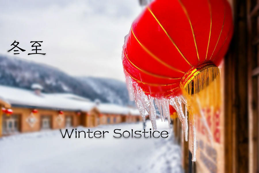 24 Solar Terms: 9 things you may not know about Winter