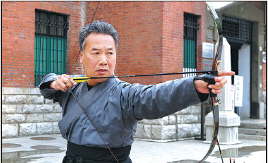 Reviving traditional Chinese archery - Shandong Culture