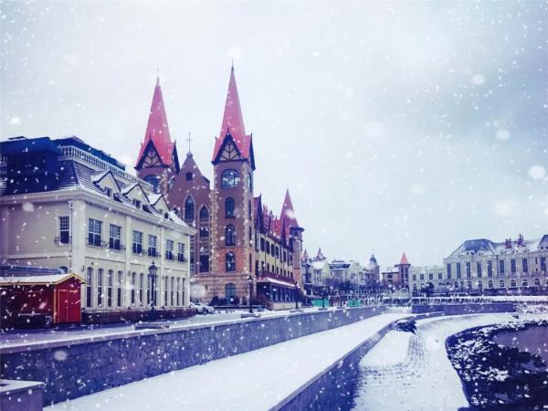 In pics: Snowfall blankets coastal city
