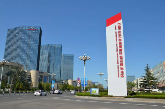 Yantai free trade area strives to open up