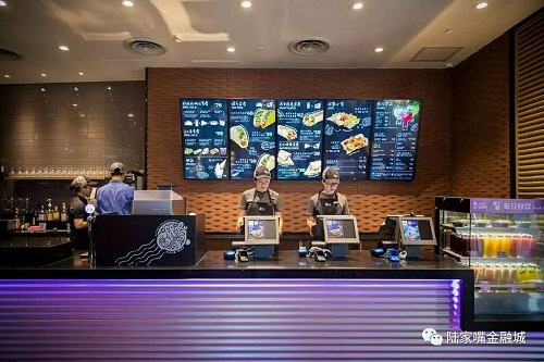 Taco Bell launches in Shanghai[1]