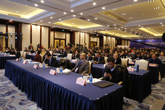 Summit focuses on Shanxi health sector's social responsibility