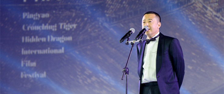 Intl film festival hits screens in Pingyao