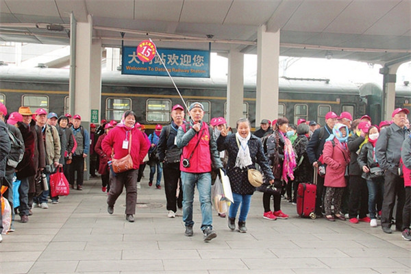 First Shanxi tourism train completes journey