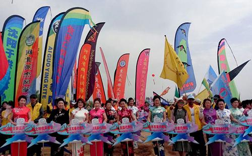 Kite festival opens in Shanxi