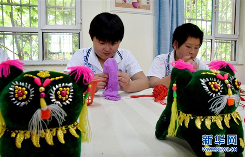 Skills training launched at Yuanqu Special Education School