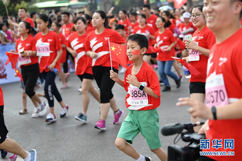 International marathon held in Changzhi county