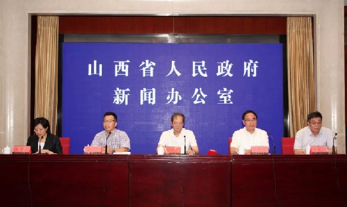 Shanxi completes forest value evaluation