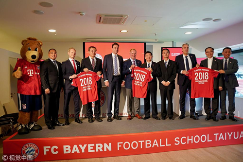 FC Bayern opens football school in Taiyuan