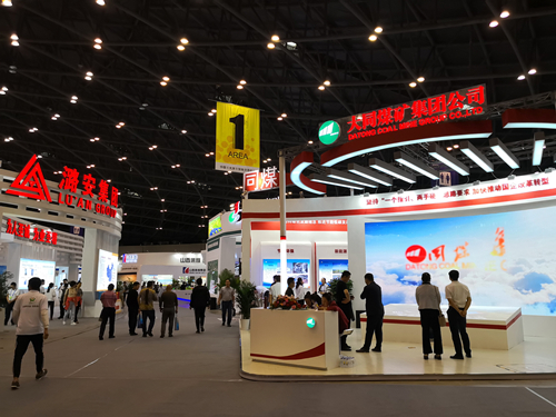Energy industry expo opens in Taiyuan