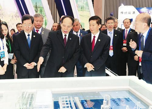 Taiyuan event focuses on energy revolution