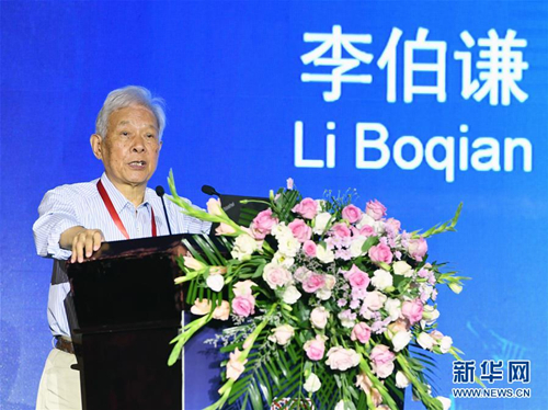Forum on Taosi relics held in Linfen