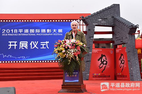 Pingyao marks 18th year of photography festival