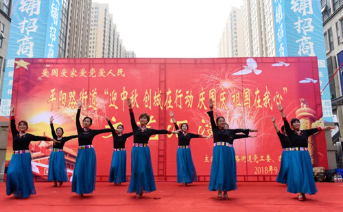 Taiyuan residents celebrate moon festival