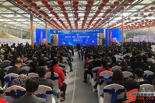 China Glassware Expo held in Qixian county