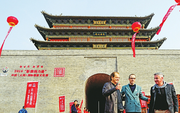 Intl photography exhibition opens in Datong