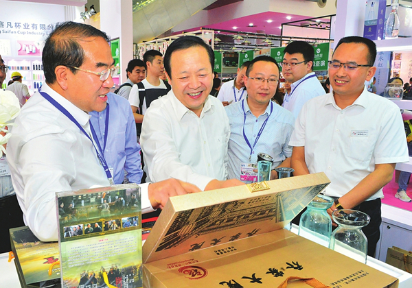 Shanxi aims bigger market in South China