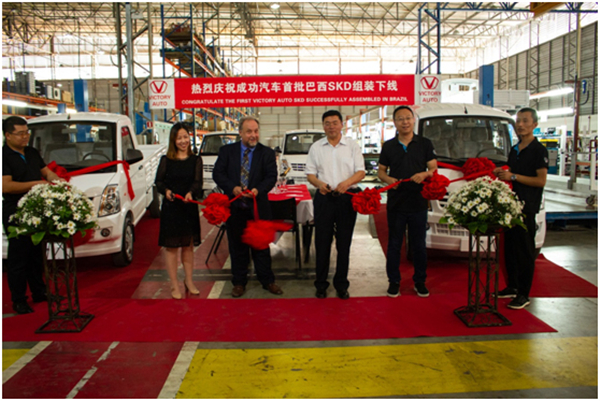 Shanxi auto firm opens KD factory in Brazil