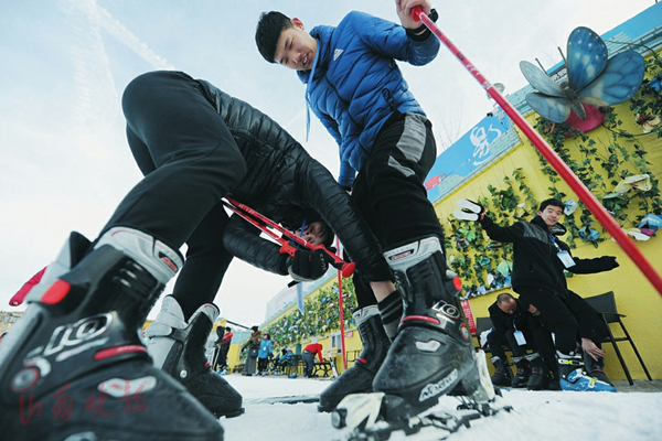 Shanxi holds sports event for disabled